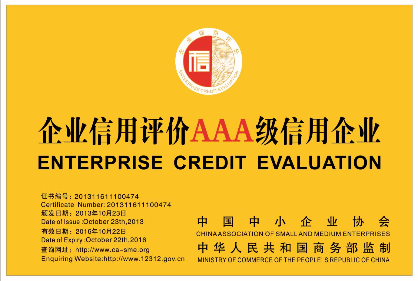 惠州商标注册|惠州版权登记|惠州知识产权|商标公司|惠州网站...
